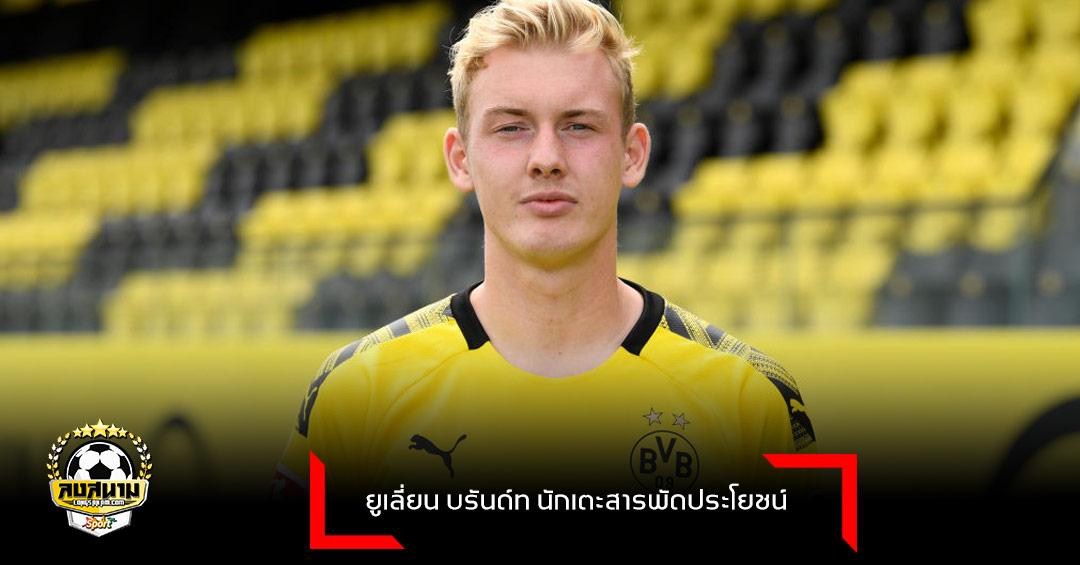 Brandt-profile